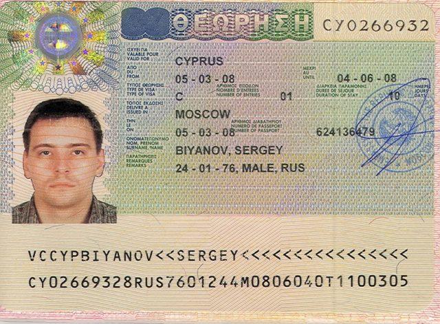 viza-na-kipr-dlya-rossiyan-7