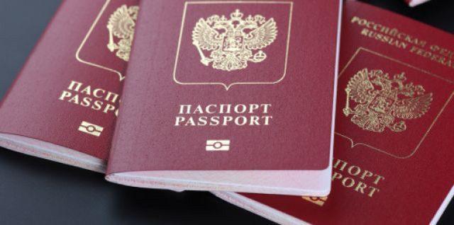 viza-v-chernogoriyu-dlya-rossiyan-2