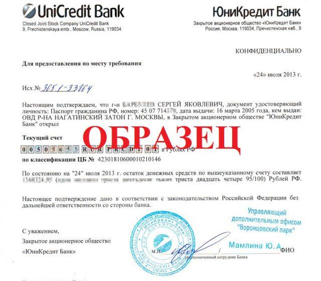 viza-v-chernogoriyu-dlya-rossiyan-31