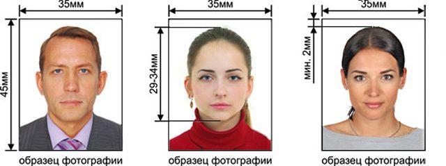 viza-v-chernogoriyu-dlya-rossiyan-4