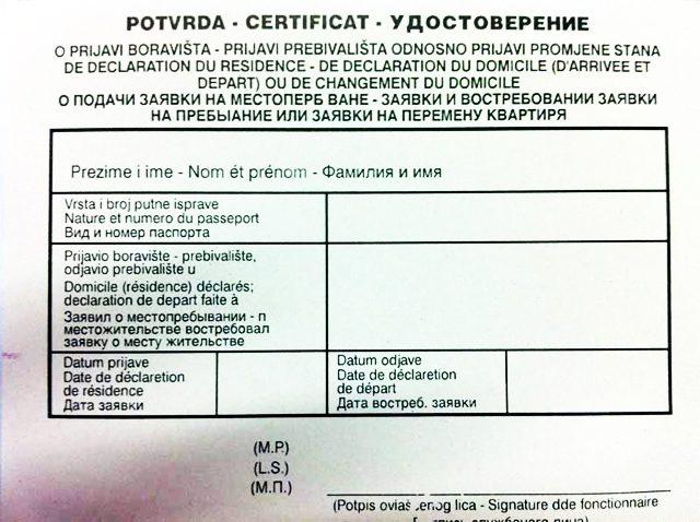 viza-v-chernogoriyu-dlya-rossiyan-5