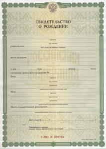 viza-v-polshu-dlya-rossiyan-13