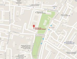 Посольство в Москве
