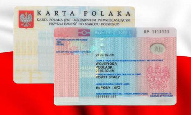 viza-v-polshu-dlya-rossiyan-9