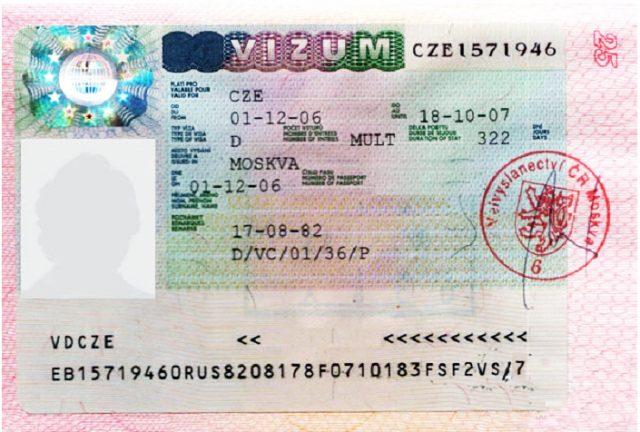 viza-v-pragu-samostoyatelno-2