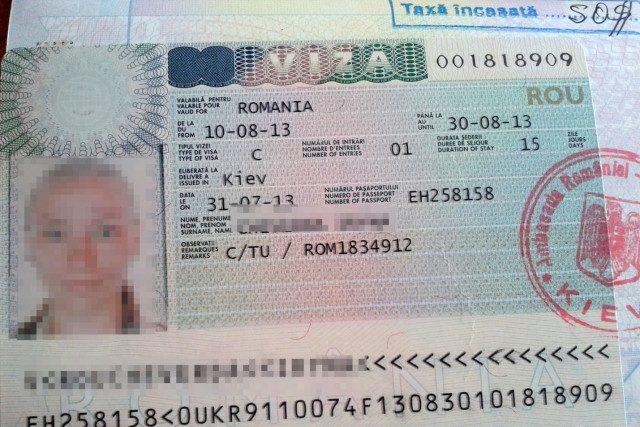 viza-v-rumyniyu-dlya-ukraincev-2