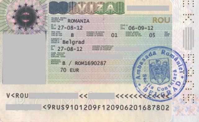 viza-v-rumyniyu-dlya-ukraincev