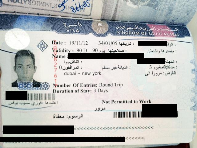 Виза в Саудовскую Аравию для граждан России