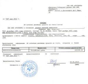 viza-v-shvejcariyu-4