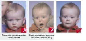 Виза в Словакию (Братиславу) для россиян в 2018 году