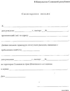 viza-v-slovakiyu-8