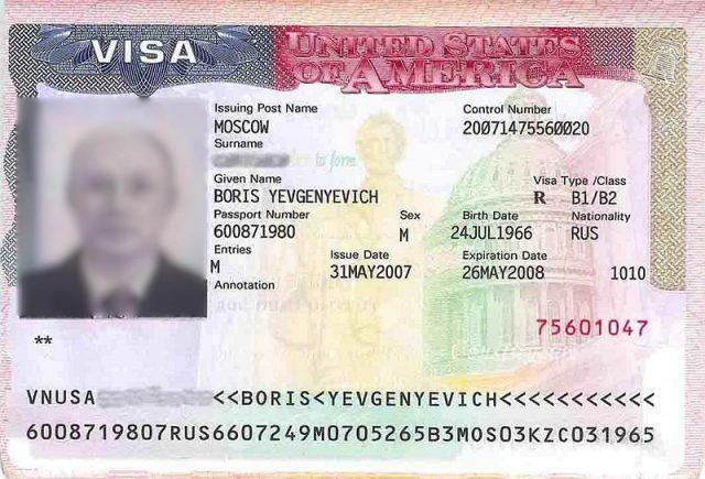viza-v-ssha-10