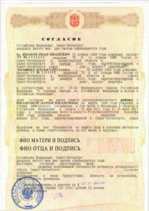 viza-v-ssha-dlya-ukraincev-10