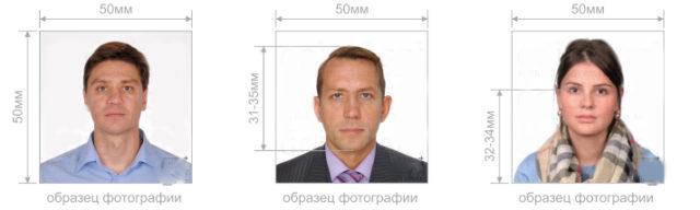 viza-v-ssha-dlya-ukraincev-9