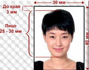 viza-v-turtsiyu-dlya-rossiyan-6