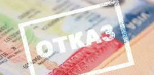 viza_v_ssha-dlya-belorusov-10