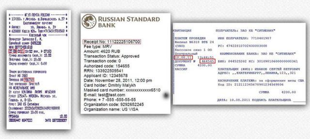 viza_v_ssha-dlya-belorusov-11
