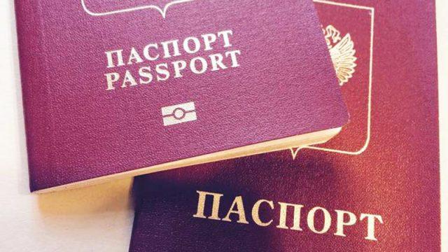 Как получить второй загранпаспорт при наличии первого в 2018 году