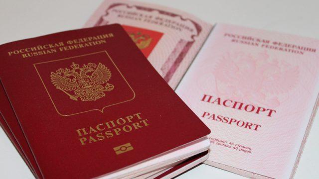 Загранпаспорт для ребенка до 14 лет: оформляем самостоятельно