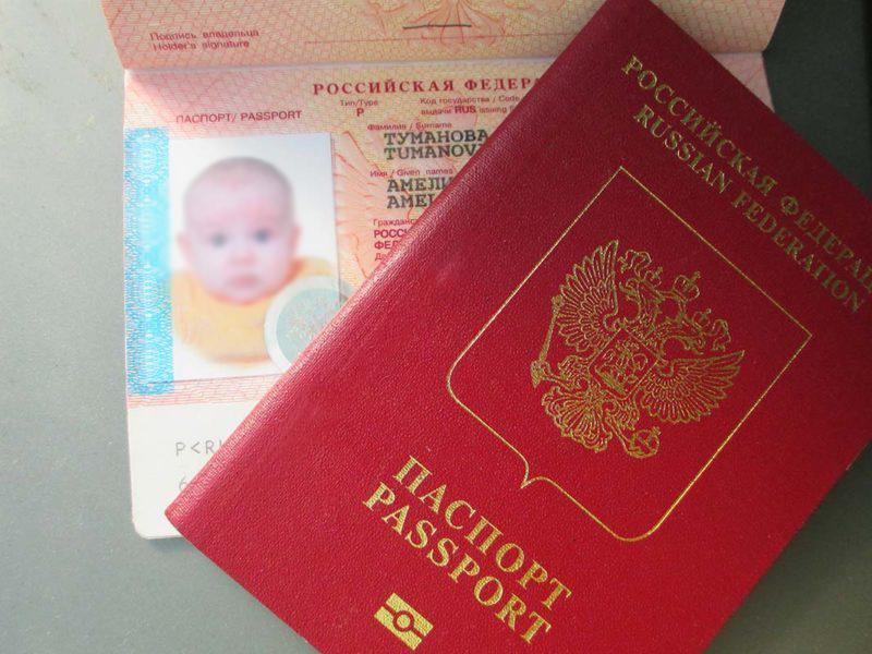 Как сделать загранпаспорт для выезда за рубеж ребенку до года