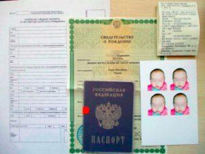 zagranpasport-dlya-rebenka-do-14-let-4