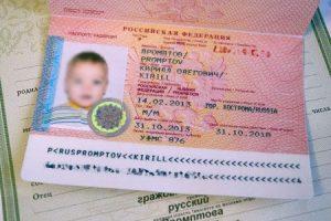 zagranpasport-dlya-rebenka-do-14-let-5