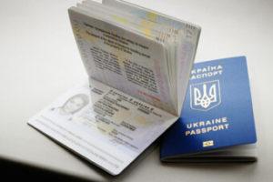 zagranpasport-v-konsulstve-ukrainy-2