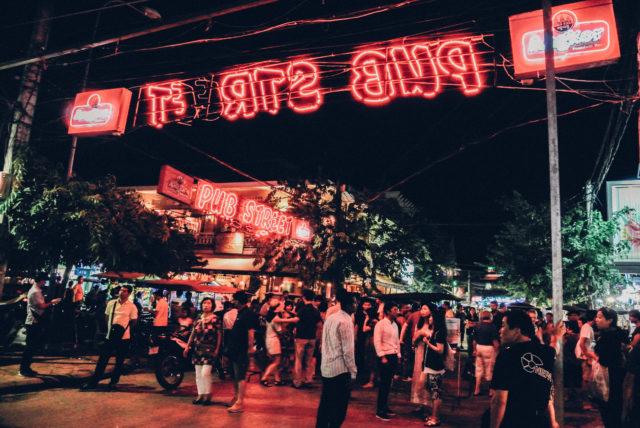7. Сием Рип. Pub Street