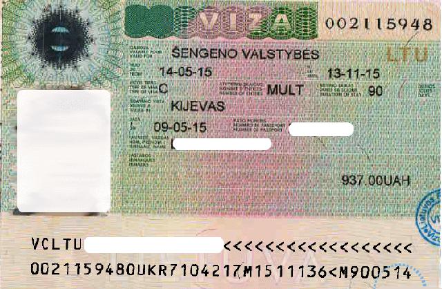 anketa-na-vizu-v-latviyu