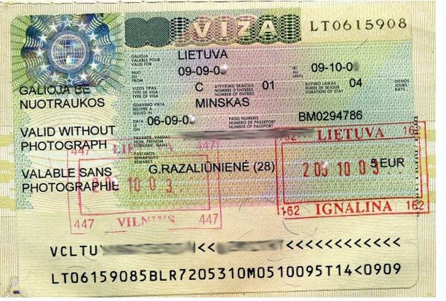 anketa-v-litovskoe-posolstvo