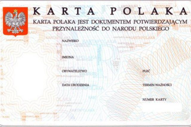 anketa-v-polskoe-posolstvo (3)