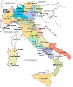 ceny-v-italii (6)