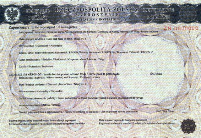 dokumenty-na-vizu-v-polshu-6