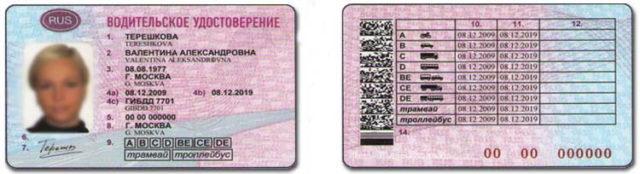 dokumenty-na-vizu-v-polshu-8