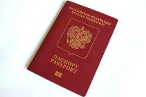 gotovnost-pasporta (3)