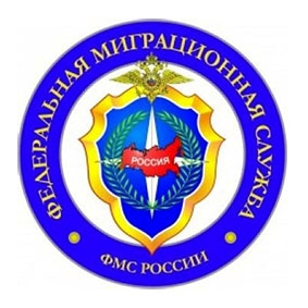 gotovnost-pasporta (4)