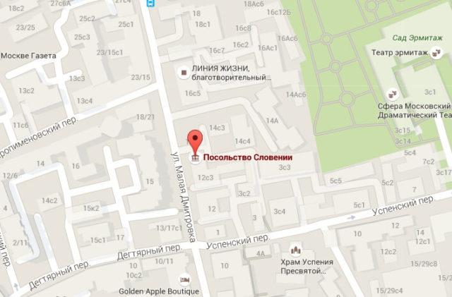 Адрес в Москве