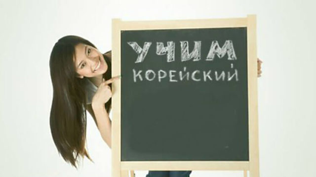 kulturnuy-centr-pri-posolstve-korei (4)
