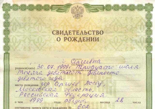 nuzhen-li-zagranpasport-v-kazahstan (5)