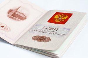 nuzhen-li-zagranpasport-v-kirgiziyu (3)