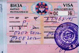 nuzhen-li-zagranpasport-v-kirgiziyu
