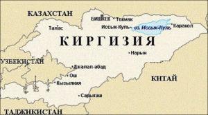 nuzhen-li-zagranpasport-v-kirgiziyu (4)