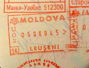 nuzhna-li-viza-v-moldaviyu (4)