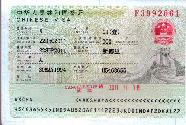 Пример заполнения анкеты на визу в Китай (образец 2018года)