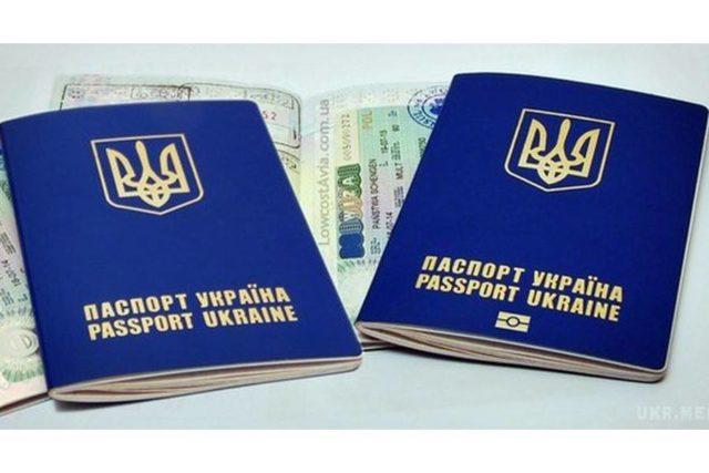 proverit-gotovnost-zagranpasporta-ukrainy-onlayn (3)