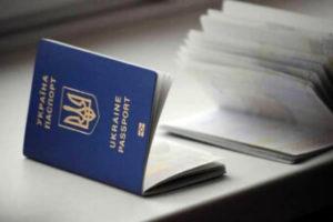 proverit-gotovnost-zagranpasporta-ukrainy-onlayn