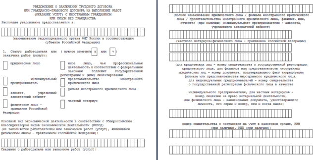 proverka-patenta (3)