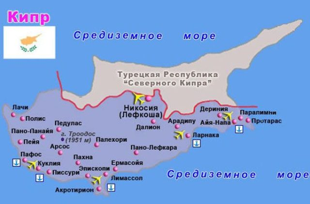 rabota-i-vakansii-na-kipre-dlya-ruskih (3)