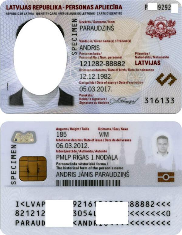 rabota-v-latvii (4)