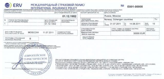 tranzatnaya-viza-v-litvu-5